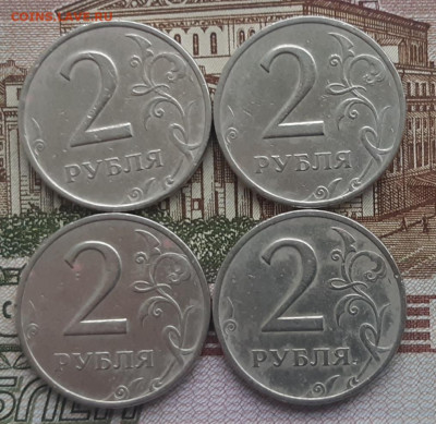 2 рубля 1999г. ММД 4 штуки одним лотом до 20.03.2020г. - 20200314_172101