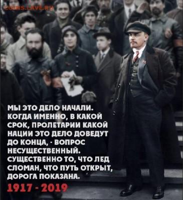 Про СССР - zx
