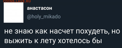 юмор - EDHqhTSkP5E