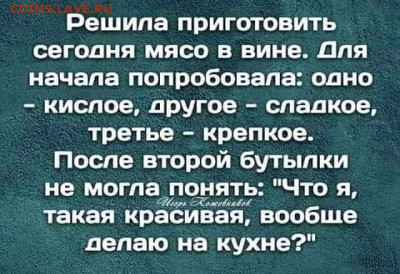 юмор - i (6)