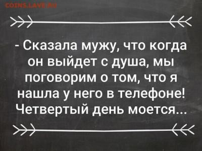 юмор - i (11)