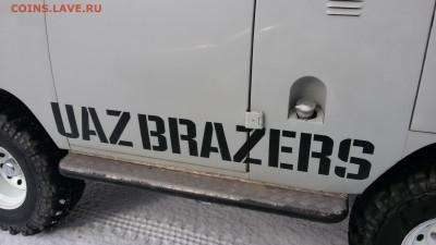 юмор - УАЗ