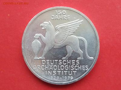 ФРГ 1979г.  5 марок 150 лет археологическому инст. (серебро) - архиологический