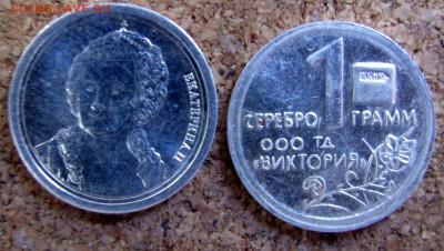 Интересуют водочные жетоны из водки Старая Казань Дархан идр - виктория еще
