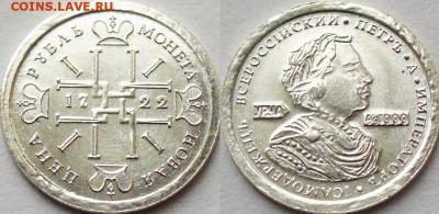 Интересуют водочные жетоны из водки Старая Казань Дархан идр - xBjuAaOjwBQ