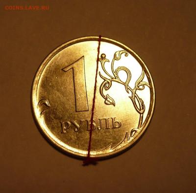 14 монет с различными браками и не только))) до 26.03.2020 - P1030186.JPG