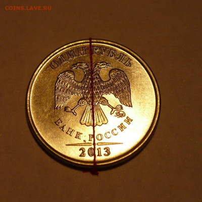 14 монет с различными браками и не только))) до 26.03.2020 - P1030184.JPG