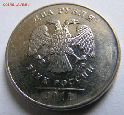 14 монет с различными браками и не только))) до 26.03.2020 - DSCF3083.JPG