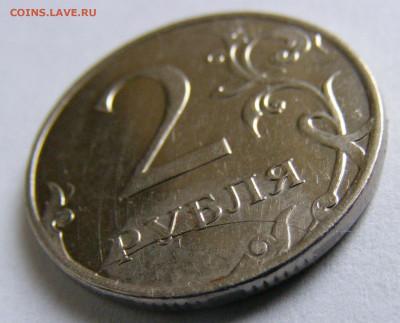 14 монет с различными браками и не только))) до 26.03.2020 - DSCF3080.JPG