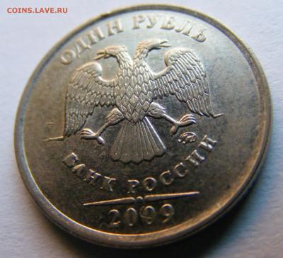 14 монет с различными браками и не только))) до 26.03.2020 - DSCF3073.JPG