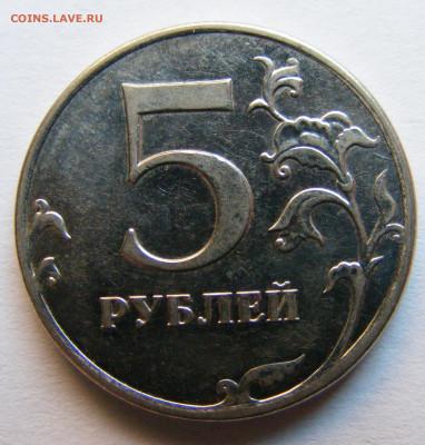 14 монет с различными браками и не только))) до 26.03.2020 - DSCF3068.JPG