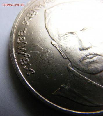 14 монет с различными браками и не только))) до 26.03.2020 - DSCF3060.JPG