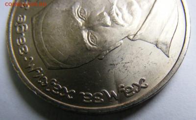 14 монет с различными браками и не только))) до 26.03.2020 - DSCF3054.JPG