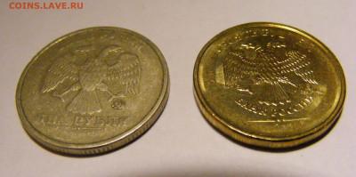 14 монет с различными браками и не только))) до 26.03.2020 - DSCF0598.JPG