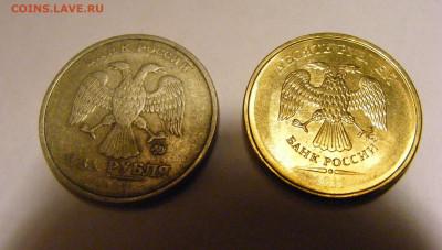 14 монет с различными браками и не только))) до 26.03.2020 - DSCF0588.JPG