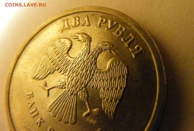 14 монет с различными браками и не только))) до 26.03.2020 - DSCF0585.JPG