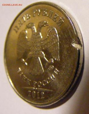 14 монет с различными браками и не только))) до 26.03.2020 - DSCF0567.JPG