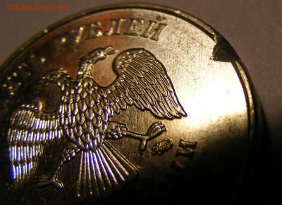 14 монет с различными браками и не только))) до 26.03.2020 - DSCF0557.JPG