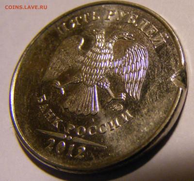 14 монет с различными браками и не только))) до 26.03.2020 - DSCF0556.JPG