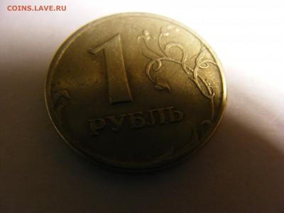 14 монет с различными браками и не только))) до 26.03.2020 - DSCF0528.JPG