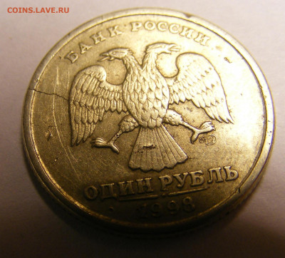 14 монет с различными браками и не только))) до 26.03.2020 - DSCF0523.JPG