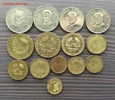 14 иностранных монет до 27.03.20 в 22.00 по мск - 8768755E-EE28-4BE6-8C9E-B75A60023707