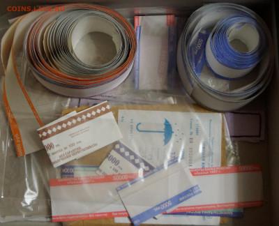 ДОРОГО. Ярлыки, накладки, ленты, бандерольки - DSC05165.JPG