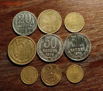 9 разных наборных монет 1-2-3-5-20-50к 1965-1982-26 03-22 30 - IMG_20200322_095531_cr