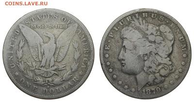 США. 1 доллар 1879 г. Морган. До 28.03.20. - DSH_7768.JPG