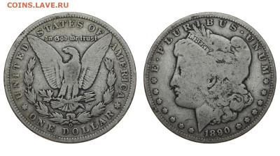 США. 1 доллар 1890 г. Морган. До 28.03.20. - DSH_7780.JPG