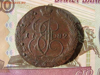 5 копеек 1782 ЕМ. Вес 60,4 гр. До 26.03.2020 - 1 - копия.JPG