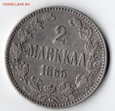 2 марки 1865г Российская Финляндия серебро. до 27.03 - монеты (27)