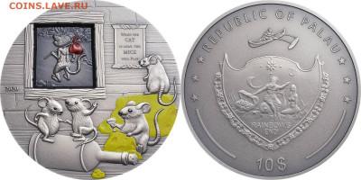 Кошки на монетах - combined1061