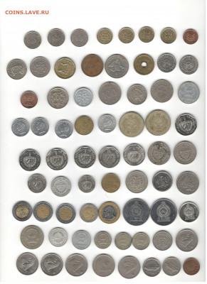 Иностранная погодовка (Весь мир, кроме Европы). Фикс цены. - Иностранные монеты (кроме Европы) Скан Б, сторона 2