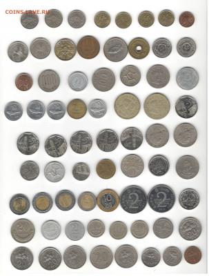 Иностранная погодовка (Весь мир, кроме Европы). Фикс цены. - Иностранные монеты (кроме Европы) Скан Б, сторона 1