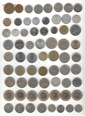 Иностранная погодовка (Весь мир, кроме Европы). Фикс цены. - Иностранные монеты (кроме Европы) Скан А, сторона 2