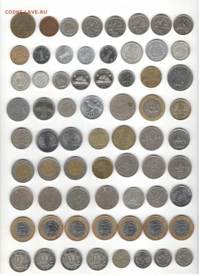 Иностранная погодовка (Весь мир, кроме Европы). Фикс цены. - Иностранные монеты (кроме Европы) Скан А, сторона 1