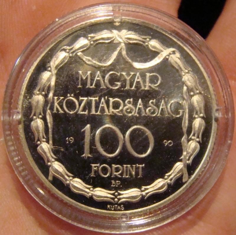 Просьба объективной оценки монет Болгарии и Венгрии - 100 форинтов.JPG