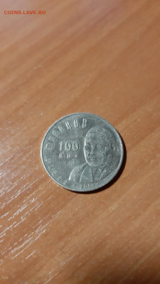 Казахстан , 50 тенге Муканов , 2000 год до 26.03 - 3