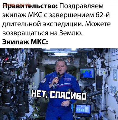 юмор - _sAILDX1A2s