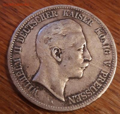 Германия 5 марок 1892 Ag  27.03.2020  22:00 - 20200325_185808