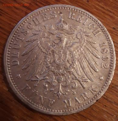 Германия 5 марок 1892 Ag  27.03.2020  22:00 - 20200325_185733