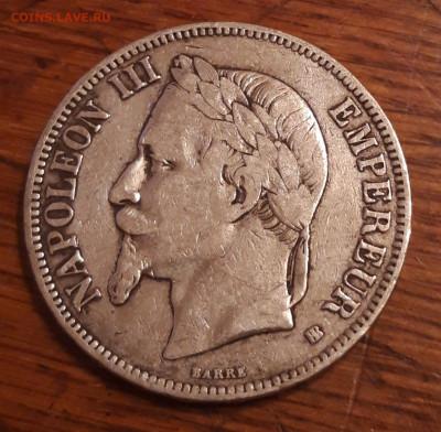 Франция 5 франков 1868 Ag  27.03.2020  22:00 - 20200325_191242