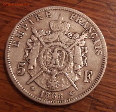 Франция 5 франков 1868 Ag  27.03.2020  22:00 - 20200325_191303