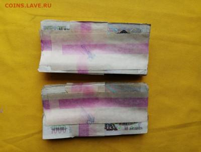 2 корня 1000 рублей образца 1991г до 30.03.2020г в 22.00 (1) - WF7ezxfP02g