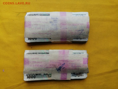 2 корня 1000 рублей образца 1991г до 30.03.2020г в 22.00 (1) - IDFTBQHhkTQ