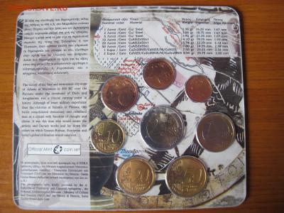 Официальные наборы Греция-2010 и 2012. - IMG_0651.JPG