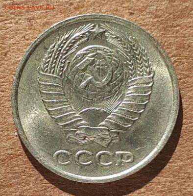 10 копеек 1961 UNC,мешок,шт.блеск 31.03. 22-30 - 20200325_114916