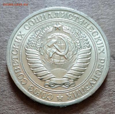 Рубль 1964 UNC,мешок,шт.блеск 31.03. 22-30 - 20200325_124322