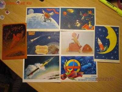 почтовые открытки СССР - IMG_0351 (Копировать).JPG